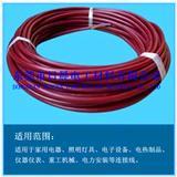 硅胶+硅胶护套线 电子电机内部专用线 多芯硅胶电源线