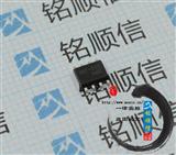 原装 XKT-510 XKT-510 供电大功率IC XKT 现货 SOP8 实图拍摄