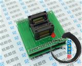 SSOP28芯片烧录座 转DIP28测试座 OTS34-0.65-01 编程 原装现货