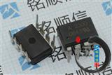 HCPL-2300-500E 隔离器芯片 2300 HCPL-2300 8-DIP