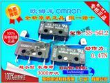 SS-5GL2 全新原装进口OMRON欧姆龙微动开关SS-5GL2 带滚轮摆杆型3脚双投型3000万次寿命正品代理商