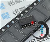 AM26LS31CNS AMD 全新原装正品,亲5个起拍