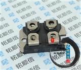 CC1171 APT50M50JVR APT5012JN原装现货 量大价优 欢迎订购