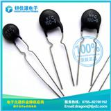 热敏电阻小黑头ntc 高精度MF52 500K 负温度系数 品质保证
