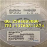 原装TDK贴片电容 C3225X7R1E106KT 1210 106PK 25V