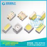 厂家 贴片LED发光管 1206白色 LED灯珠 现货