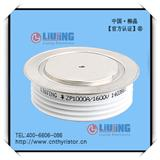 浙江柳晶 整流二极管 ZP1000A1600V 平板整流管凸型平板晶闸管