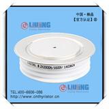 浙江柳晶 ZK2000A1600V 焊接设备 快速整流管 平板式 凸型