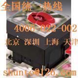 现货ISF15ACP4日本进口显示图形按钮开关带动画按键开关接线图OLED开关Switch