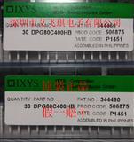 DPG80C400HB IXYS 全新原装现货