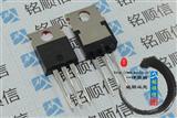 IRF820 TO-220直插三极管 绝对原装正品