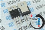 IRF3709 IRF3709PBF TO-220 功率MOSFET 全新原装