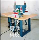 江苏高频机价格