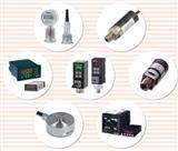 VALCOM品牌注塑机专用传感器