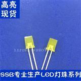 厂家直销方形2X5X7白光 白色 257白灯LED 白发黄色 绿色 红色 蓝光 兰灯 等插件LED灯珠发光管