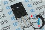 电子元器件 MOS场效应管 IRG4PC50KD 芯片二三极管