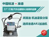 河南郑州齿轮油加油设备价格/多少钱一台