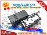 G2RL-1-E DC12 原装进口欧姆龙功率继电器G2RL-1-E-12VDC 12V DC12V一开闭8脚16A