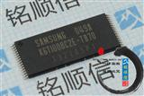 【K6T1008C2E-TB70】全新原装内存芯片