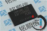 64M内存IC K9F1208U0C-PCB0全新原装