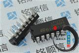 LM723CN DIP-14 LM723 电压调节器 100%【原装正品】