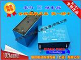OMIH-SS-112LM OMIH-SS-112LM原装TE泰科继电器OMIH-SH-112LM常开4脚16A常开OEG