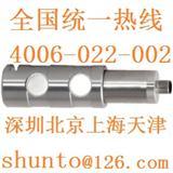 F5301进口销轴传感器品牌德国Tecsis中国代理商