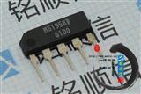 集成电路IC 芯片 M51958B SIP-5 直插5脚 原装正品