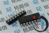 全新原装MB3759 MB3759P DIP16 开关式稳压控制 电源管理