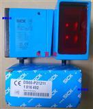施克正品原装颜色传感器CS81-N1112