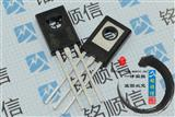 MJE243G TO-225AA 晶体管 MJE243