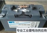 阳光蓄电池A412,100A代理商,后备电源