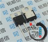 桥田|快恢复二极管 整流管 RHRP8120 8A/1200V TO-220 2脚 (10只) 原装现货