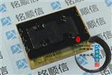 【限时抢购】NF2E-12V可替代NF2EB-12V原装NAIS继电器现货特价