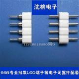 现货批发LED端子 LED排针 排母 公母排针 沈槟电子专业批发13538018280