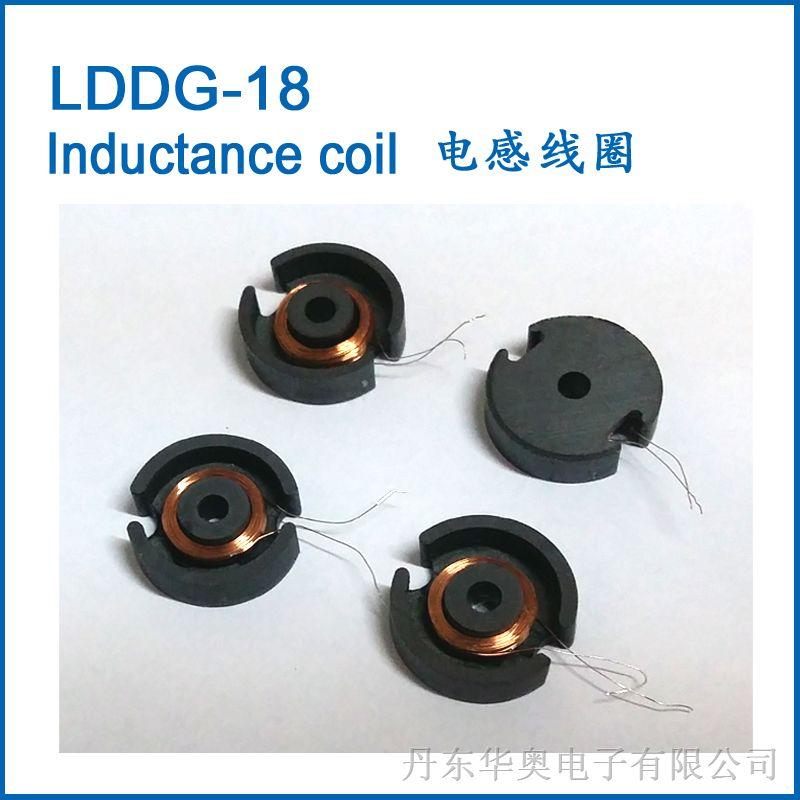 LDDG-18电感线圈