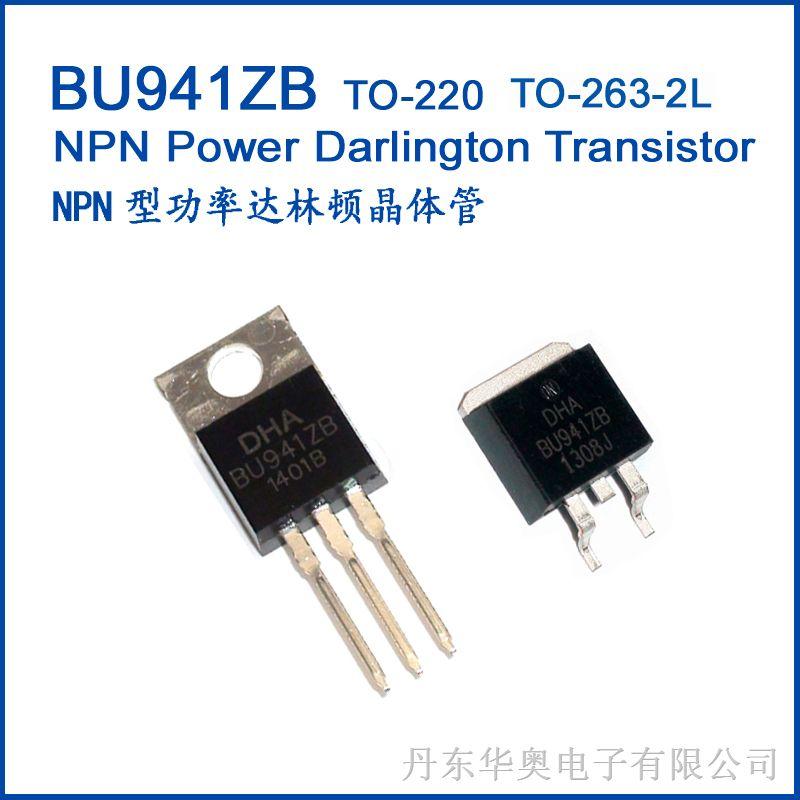 BU941ZB  NPN功率达林顿晶体管