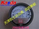 正负500PA过滤器差压表,±500PA除尘器压差表
