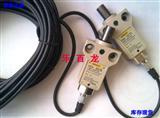 基恩士原装V600系列连接线缆V600-A44