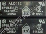 原装松下 小功率继电器ALD112