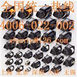 日本KOKUSAI DENGYO管式电磁铁SOLENOID螺线管型号SA-2602进口电磁铁现货