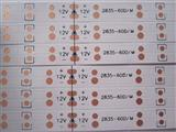 2835/3528各做面板灯 LED FPC柔性线路 厂家专业设计生产