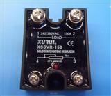 XURUI旭瑞 XSSVR-48150 固态继电器 单相固态调压器SSR-150VA