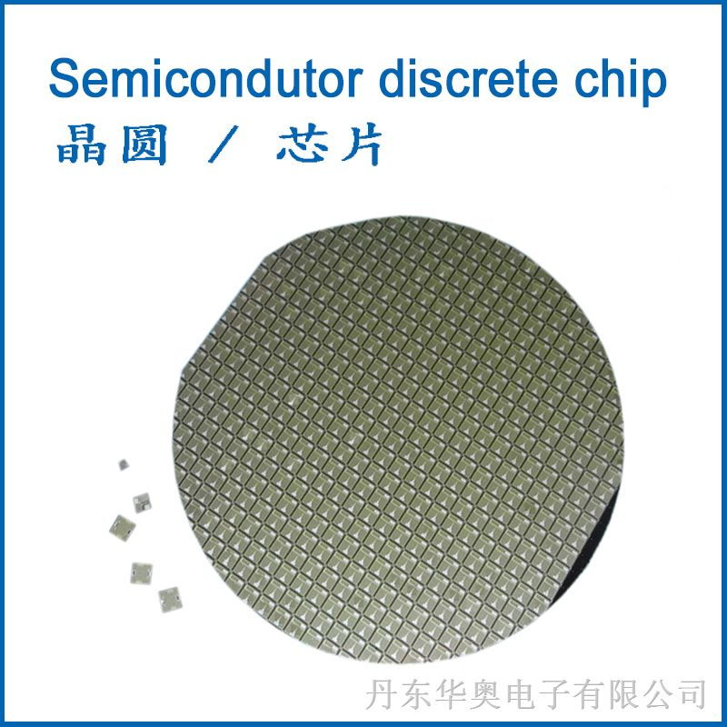 供应集成电路晶圆(WAFER)、芯片(CHIP)