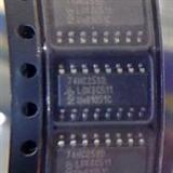 原装现货74HCT259D