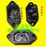 AC插座/ 工业插座 AC品字座   两边卡式 弯脚 针脚