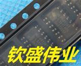 HEF4013BT SOP-14芯片双D触发器 逻辑器件 全新现货