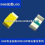 直销亿光贴片发光管0402LED白光 16-213/T3D-AN1P2/3T 白色 白灯等贴片LED灯珠系列