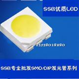 SSB直销5050led黄光灯珠5050黄光 正白色 暧白灯 红色 绿灯 蓝光等SMD LED灯珠