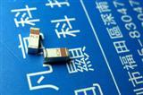 AT5020-E3R0HBAT蓝牙贴片天线ACX物联网5*2mm陶瓷内置PCB板载天线